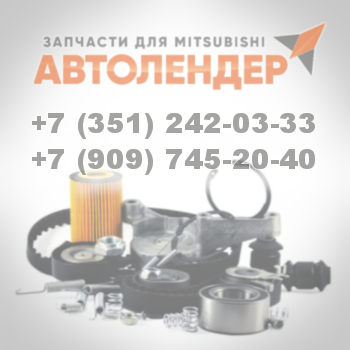 Датчик АБС передний левый ROERS-PARTS RP4670A575 Mitsubishi Lancer X, ASX, Outlander XL
